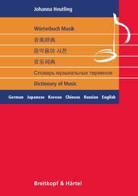 Wšrterbuch Musik sechssprachig (Music Dictionary)